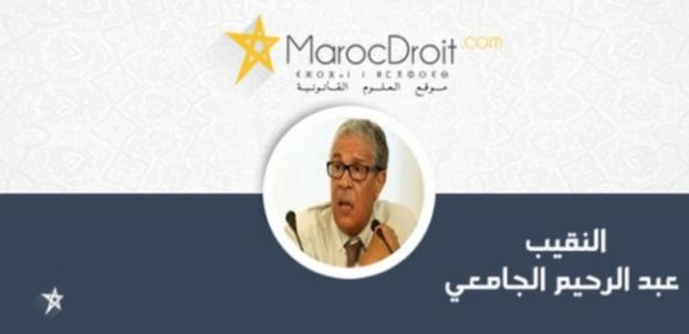 رســـــــالة إلى السيد عبد الحق الخيام  مدير المكتب المركزي للابحاث القضائية (BCIJ)