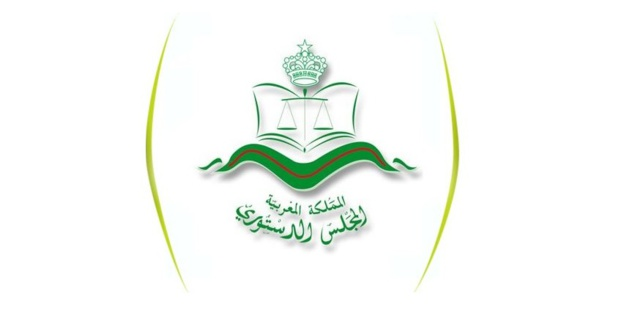 قرار المجلس الدستوري بشأن القانون التنظيمي رقم 44.14 بتحديد شروط وكيفيات ممارسة الحق في تقديم العرائض إلى السلطات العمومية
