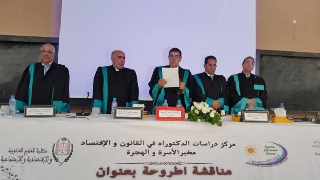 مناقشة أطروحة لنيل الدكتوراه في القانون الخاص في موضوع: دور الاجتهاد في ملاءمة مرجعيتي قانون الأسرة المغربي والقانون الأوروبي تحت  إشراف