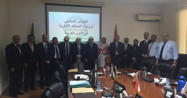 التقرير الصادر عن  المؤتمر السادس لرؤساء المحاكم الإدارية في الدول العربية المنعقد ببيروت في الفترة الممتدة بين 30/5 – 01/06/2016