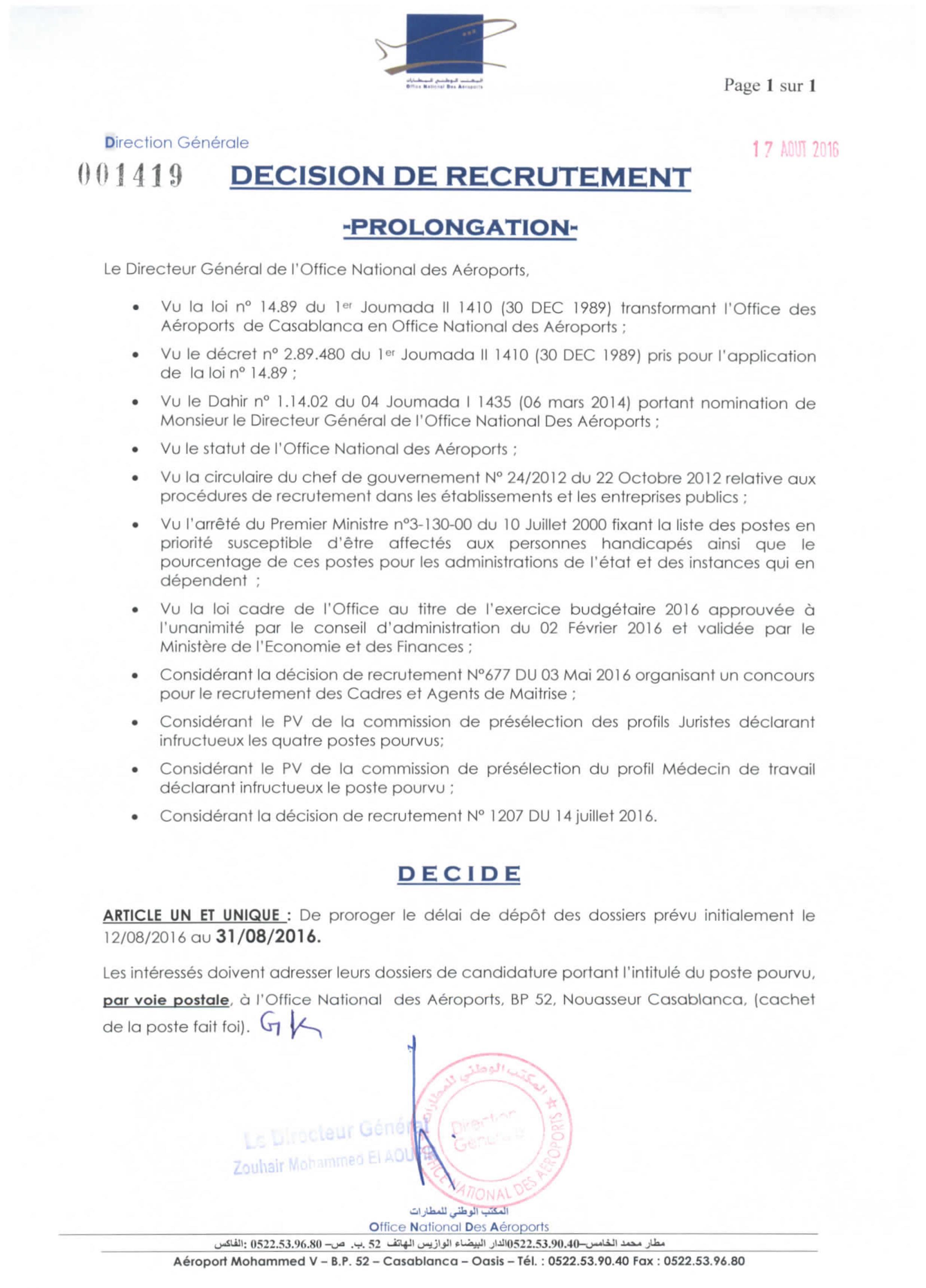 المكتب الوطني للمطارات: مباراة توظيف حاملي الشواهد في القانون - آخر أجل لإيداع الترشيحات :31 غشت 2016