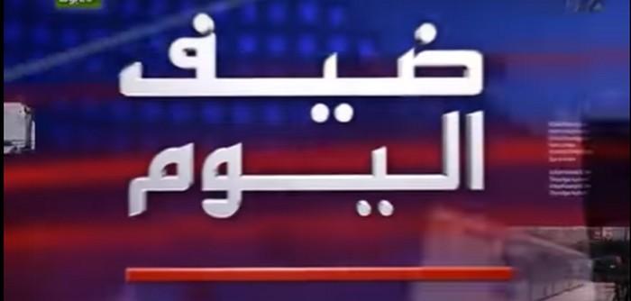 المكتبة المرئية: قراءة قانونية في قرار ولاية جهة مراكش أسفي منع السيد حماد القباج من الترشح للانتخابات