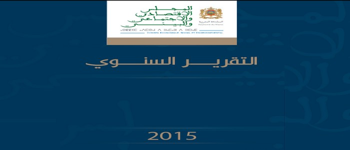 التقرير السنوي 2015 للمجلس الاقتصاديّ والاجتماعيّ والبيئيّ