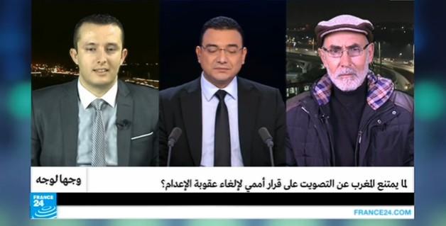 المكتبة المرئية: لماذا يمتنع المغرب عن التصويت على قرار أممي لإلغاء عقوبة الإعدام؟