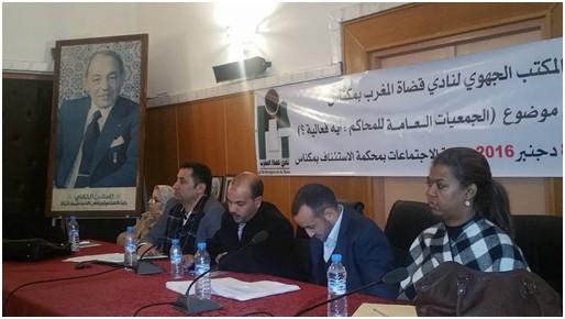 فعالية الجمعيات العامة للمحاكم محور ندوة لنادي قضاة المغرب بمكناس