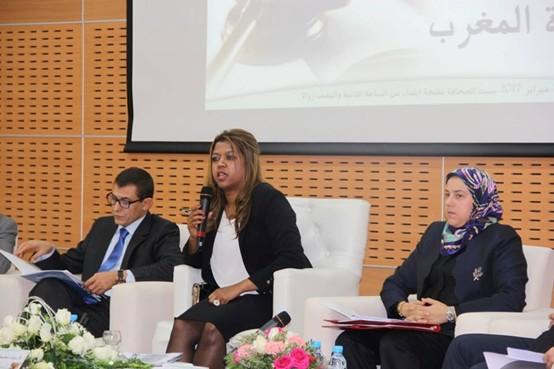 تقرير حول ندوة نادي قضاة المغرب والجمعية الأمريكية للقضاة و المحامين بشأن تفعيل الاتفاقيات الدولية المتعلقة بحقوق الإنسان في العمل القضائي المغربي