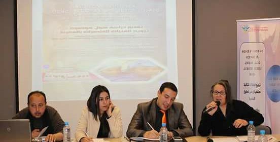 تقديم نتائج دراسة تشخيصية لجمعية صوت المرأة الأمازيغية حول ظاهرة تزويج الطفلات بين التشريع والعمل القضائي والممارسة