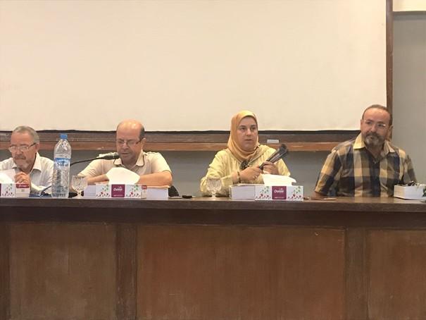 وضعية المرأة المغربية على ضوء منهاج عمل بيجين أطروحة لنيل درجة الدكتوراه في الحقوق بكلية الحقوق بطنجة