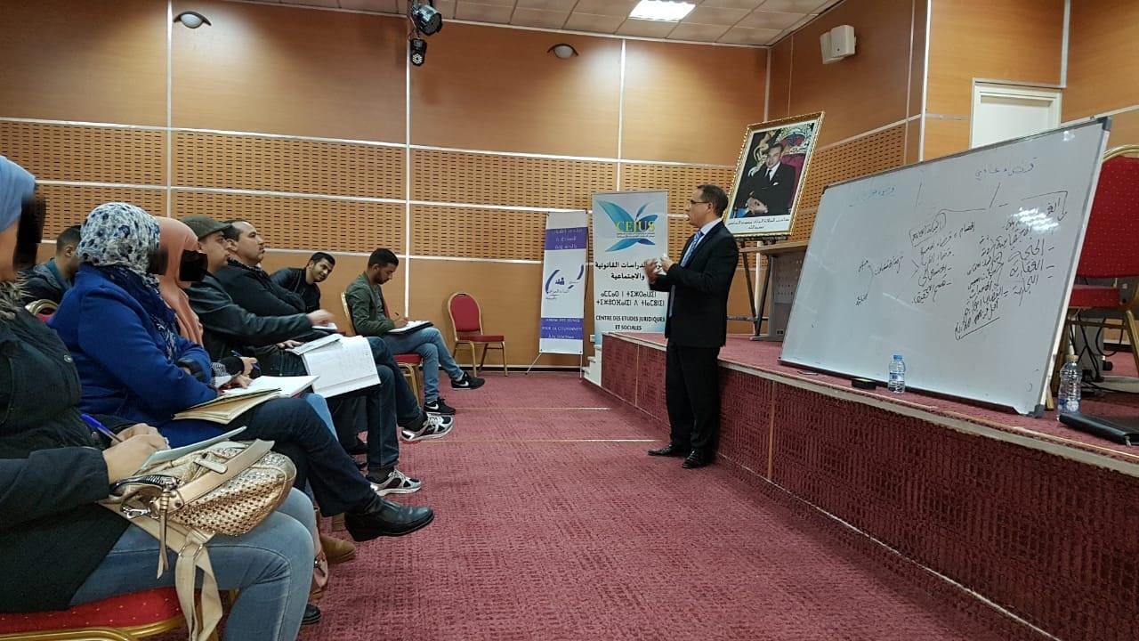 دورة تكوينية على مدى ثلاثة أيام بمدينة الحسيمة لفائدة المقبلين على اجتياز المباريات التي تشرف عليها وزارة العدل