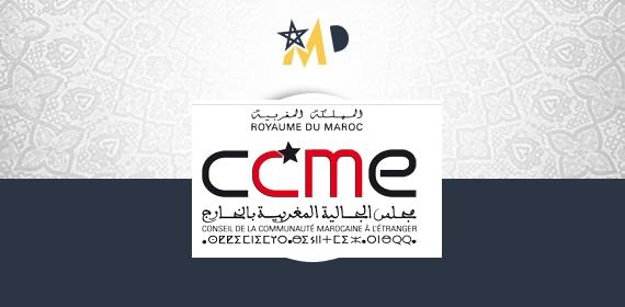 مجلس الجالية المغربية بالخارج يطلق تلفزة إلكترونية وموقع MarocDroit يتفاعل إيجابيا لدعم التجربة