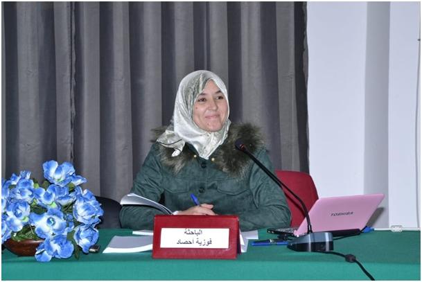 تقرير حول مناقشة أطروحة لنيل درجة الدكتوراه حول موضوع   مركز الفقه المالكي في الاجتهاد القضائي الأسري المغربي قضايا الزواج والطلاق وآثارها أنموذجا