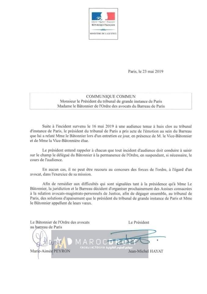 بلاغ مشترك بتاريخ 23/5/2019 بين رئاسة المحكمة الإبتدائية بباريس وهيئة المحامين بها بخصوص قانونية طرد المحامي من الجلسة بإستعمال قوات الأمن