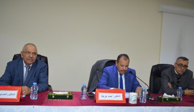ماستر قانون العقار والتعمير يستضيف الدكتور الحسين بلحساني في درس افتتاحي تحت عنوان مظاهر التوجيهية التعاقدية في القانون المدني المغربي