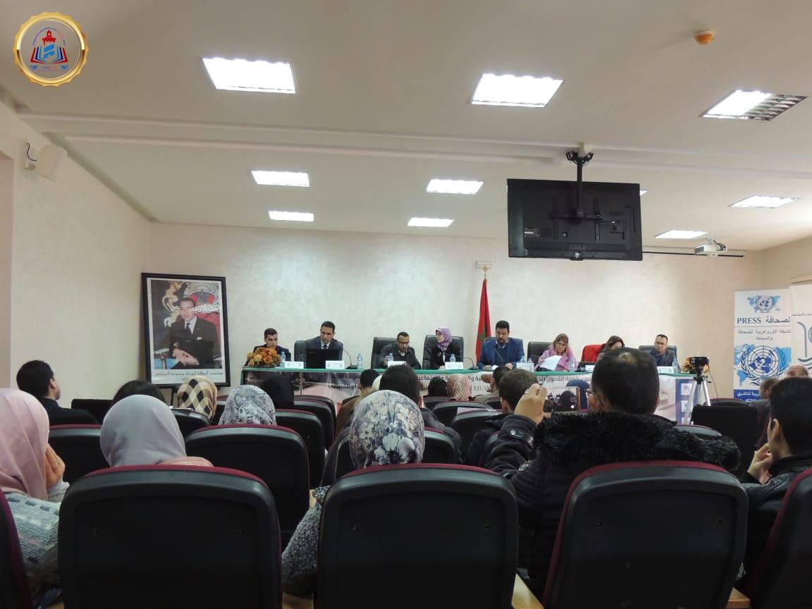 تقرير حول الندوة العلمية الوطنية في موضوع القانون الدولي الخاص المغربي وإشكالاته الراهنة