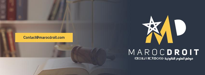 إن قرار إغلاق بوابة منظومة مسار على مؤسسة تعليمية قبل تنفيذ قرار إغلاقها وفق المساطر والطرق القانونية الواجبة الاتباع يعتبر قرارا إداريا منفصلا ومؤثرا في المركز القانوني للمؤسسة المعنية به