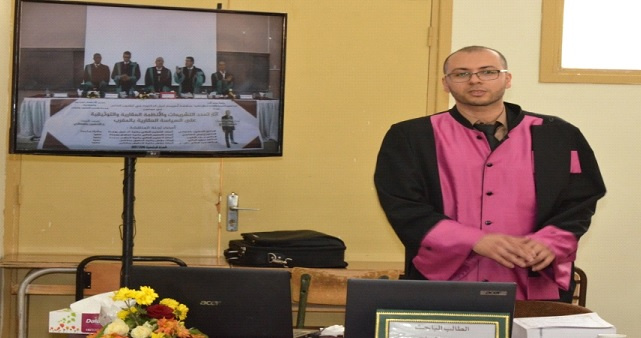 مسارات بناء القضاء المتخصص بالمغرب - الحاجة إلى قضاء عقاري