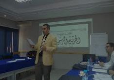 محاضرة تحت عنوان المقتضى في النص القانوني: المادة - الفصل للأستاذ د/ يحي حلوي
