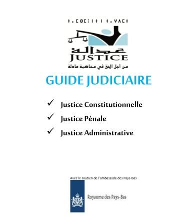 Guide Justice Constitutionnelle, Pénale et Administrative en francais