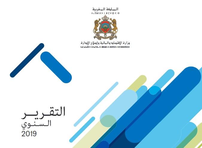 نسخة كاملة من التقرير السنوي 2019 لإدارة الجمارك و الضرائب غير المباشرة