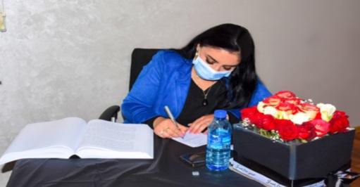 """تقرير حول مناقشة أطروحة لنيل درجة الدكتوراه في القانون الخاص حول موضوع  """" دور الوسائل العلمية الحديثة في كشف ومكافحة الجريمة بالمغرب"""" من إعداد الطالبة الباحثة مونة جنيح"""