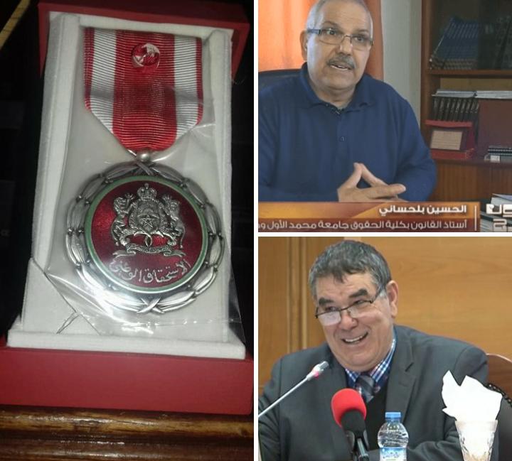 تهنئة ادارة الموقع للاستاذين الحسين بلحساني، وادريس الفاخوري بمناسبة حصولهما على وسام الاستحقاق الوطني