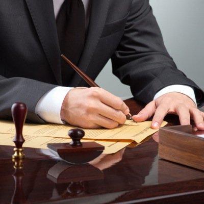 اللائحة الرسمية المتضمنة للمحاميات والمحامين المخول لهم تحرير العقود طبقا لبعض القوانين الخاصة