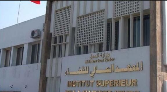 تهنئة للدكتور عبد المجيد غميجة بمناسبة تعيينه مديرا عاما للمعهد العالي للقضاء