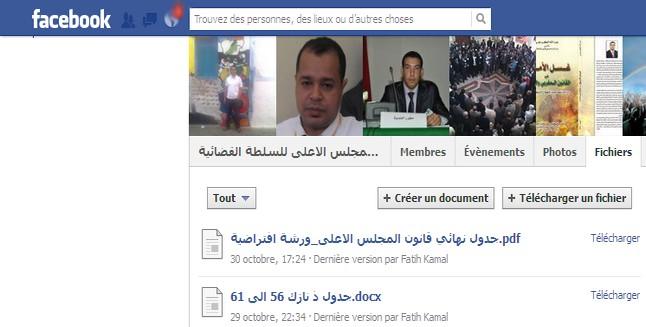 أعضاء نادي قضاة المغرب يبادرون إلى مناقشة إفتراضية ـ إلكترونية ـ لمشروع القانون التنظيمي للمجلس الاعلى للسلطة القضائية