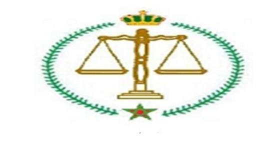 عدم صدور أي قرار عن محكمة الإستئناف الإدارية بالرباط في الملفات المتعلقة بقضية شرعية مرسوم التوظيف المباشر