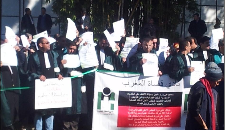 تنديدات متواصلة لهيئات مختلفة لمنع وقفة نادي قضاة المغرب و دعوات لإستئناف الحوار