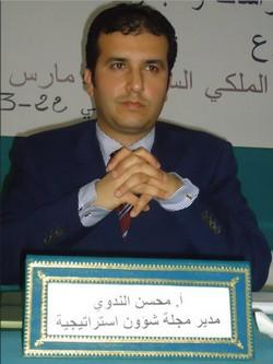 تحديات العلاقات الاقتصادية بين المغرب ودول مجلس التعاون الخليجي