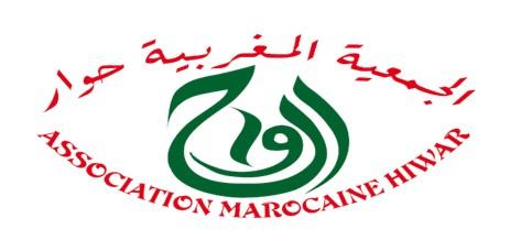 الجمعية المغربية حوار: بيان  تثمين و استحسان لتصريح منسق كونفدرالية أحزاب الخضر في إسبانيا