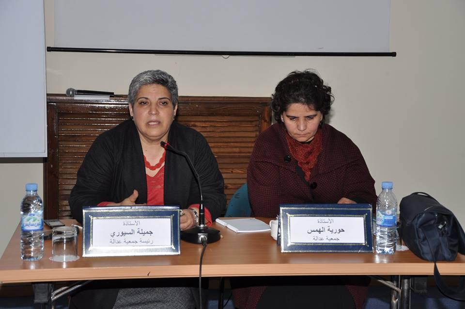 حول أشغال الورشة التي نظمتها جمعية عدالة من أجل الحق في محاكمة عادلة في موضوع التطبيق القضائي لمدونة الأسرة