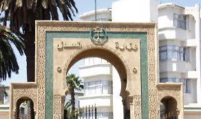 تهنئة للدكتور عبد الإله لحكيم بناني بمناسبة تعيينه كاتبا عاما لوزارة العدل والحريات