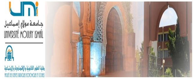 La 1ère Edition des Doctorales-Meknès  APPEL A COMMUNICATION  En Sciences Juridiques, Economiques et de Gestion