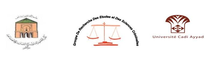 يوم دراسي وطني حول موضوع اصلاح منظومة العدالة