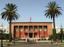 مجلس النواب يصادق على القانون التنظيمي المتعلق بالمحكمة الدستورية في إطار القراءة ثانية