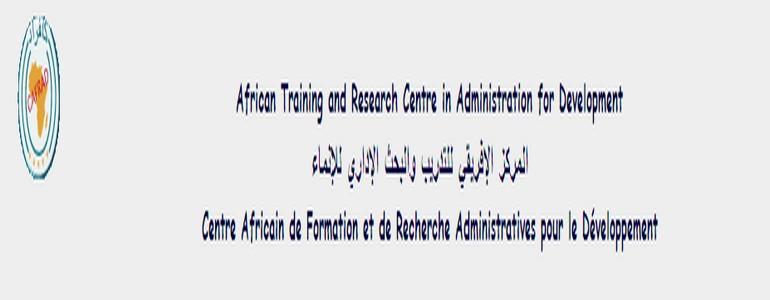 مجلة الكافراد (المركز الإفريقي للتدريب والبحث للإنماء): دعوة للنشر