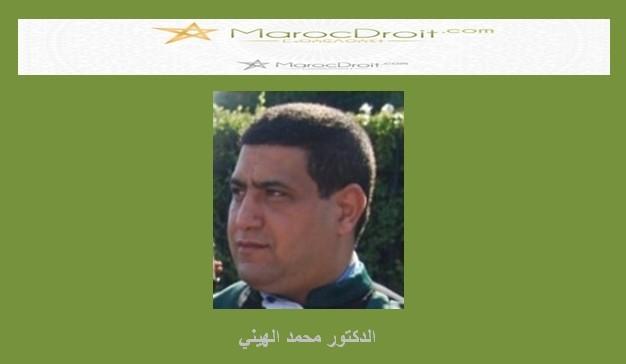 """حوار جريدة العلم مع الدكتور محمد الهيني تحت عنوان """" حوار مع قاضي المعطلين"""