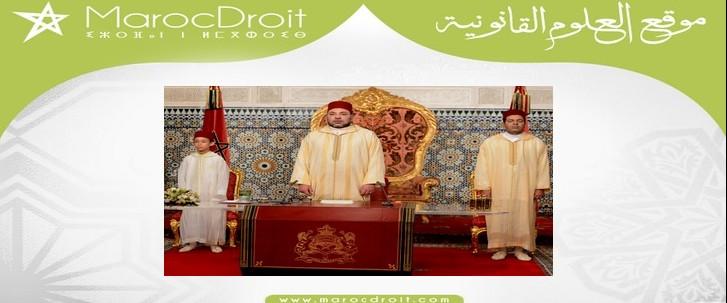 الملك محمد السادس: لا أحد يمكنه أن ينكر التطور الديمقراطي، الذي يجسده دستور 2011، ومنظومة الحقوق والحريات، والإقدام على ورش الجهوية المتقدمة، غير أن الأثر الملموس لهذه الإصلاحات وغيرها، يبقى رهينا بحسن تنزيلها، وبالنخب المؤهلة لتفعيلها.