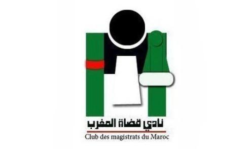 بيان المكتب التنفيذي لنادي قضاة المغرب ليوم السبت 30 غشت 2014