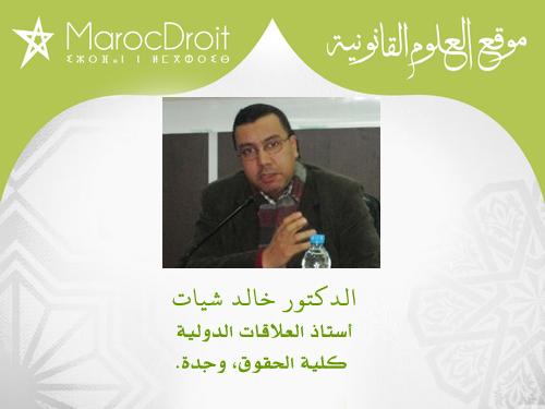 قاض في الجنة وقاضيان في مجلس التأديب بقلم الدكتور خالد شيات