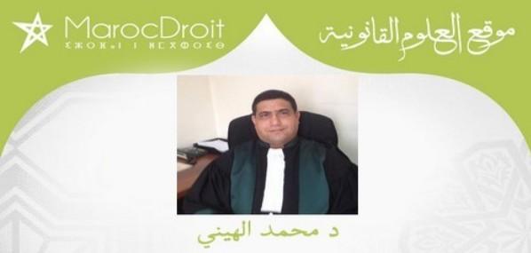 """قضية من قلب المحاكم"""" أريد أن أدفن بجانب زوجتي """" بقلم الدكتور محمد الهيني"""