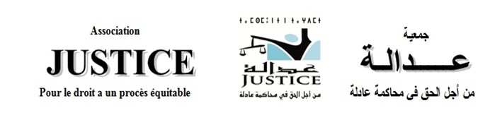 تقديم نتائج دراسة حول الحماية القضائية للحقوق و الحريات الأساسية  بالدار البيضاء