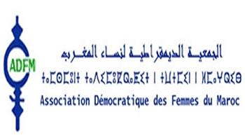 ندوة وطنية  تحت عنوان: التمكين الاقتصادي و الاجتماعي للنساء: رافعة للتنمية المجالية  من تنظيم الجمعية الديمقراطية لنساء المغرب بشراكة مع المندوبية الوزارية الملكفة بحقوق الإنسان