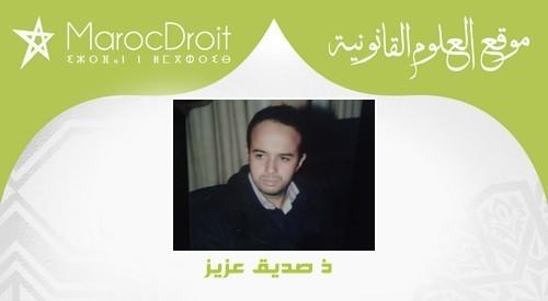 المرأة المغربية في ظل دستور 2011 من التمكين السياسي إلى التمكين التنموي بقلم ذ صديق عزيز