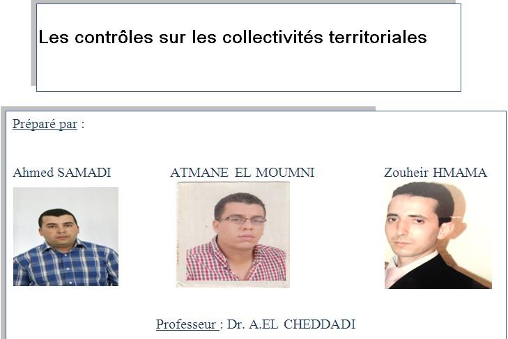 Les contrôles sur les collectivités territoriales