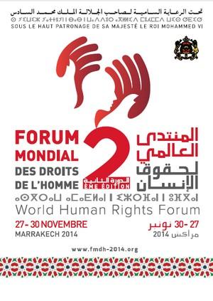 برنامج المنتدى العالمي الثاني لحقوق الإنسان