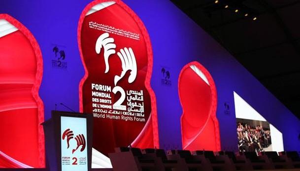 نص الرسالة الملكية الموجهة إلى المنتدى العالمي الثاني لحقوق الإنسان
