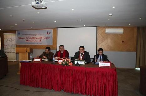 حول ندوة بعنوان حقوق الإنسان في المغرب أية حصيلة؟ قراءات متفرقة